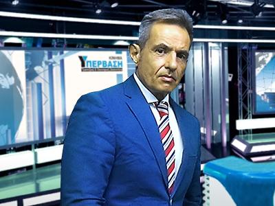 Κυριάκος Τόμπρας στο Ypervasi TV