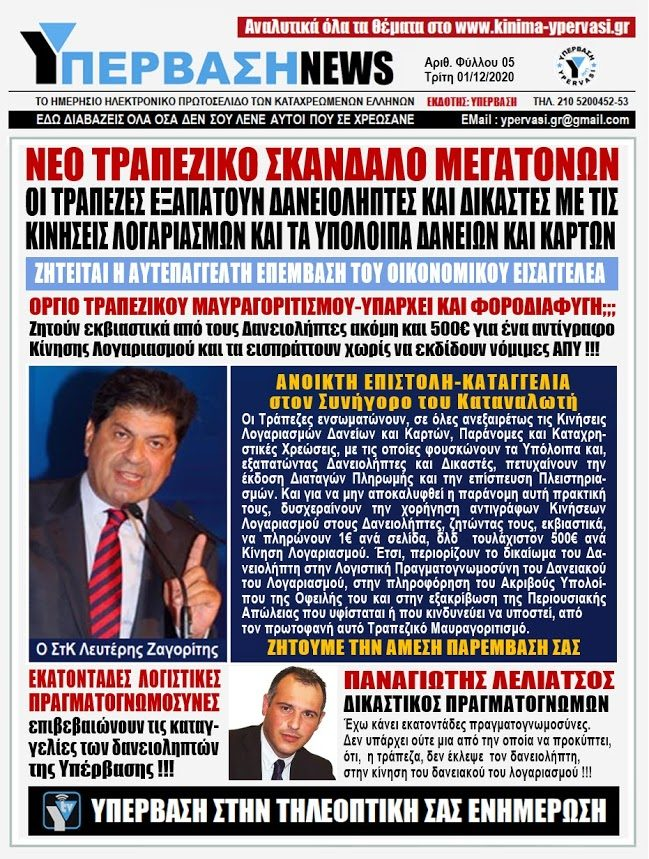 YPERVASI-NEWS-01-12-2020