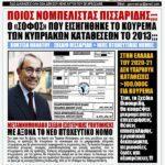 YPERVASI-NEWS-30-11-2020